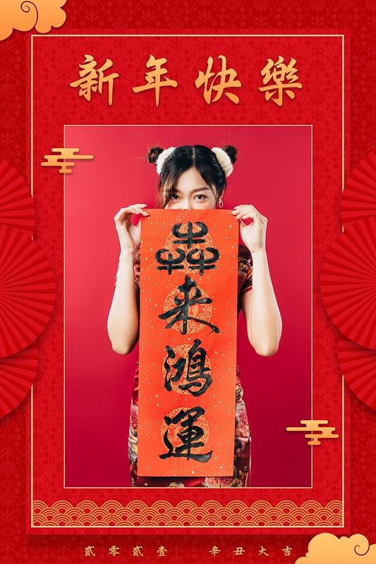 2021 chinese new year001 2021旗袍新年照