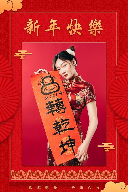 2021 chinese new year002 2021旗袍新年照