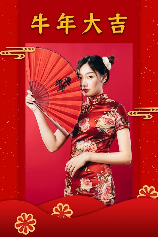 2021 chinese new year003 2021旗袍新年照