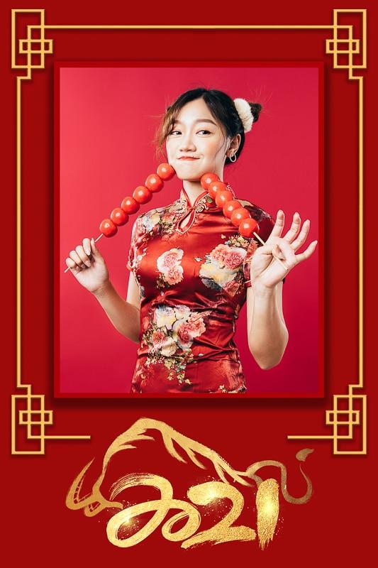 2021 chinese new year006 2021旗袍新年照