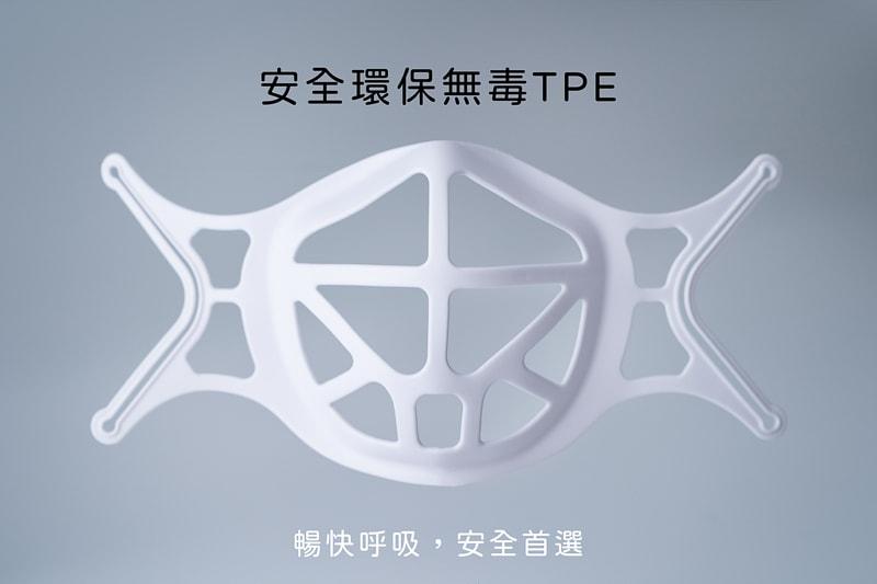 3d mask holder 02004 3D立體口罩支架