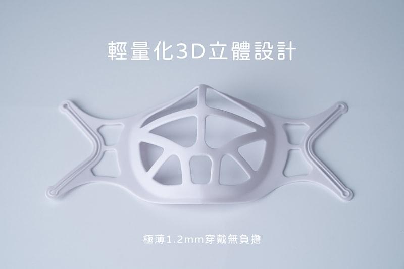 3d mask holder 03003 3D立體口罩支架