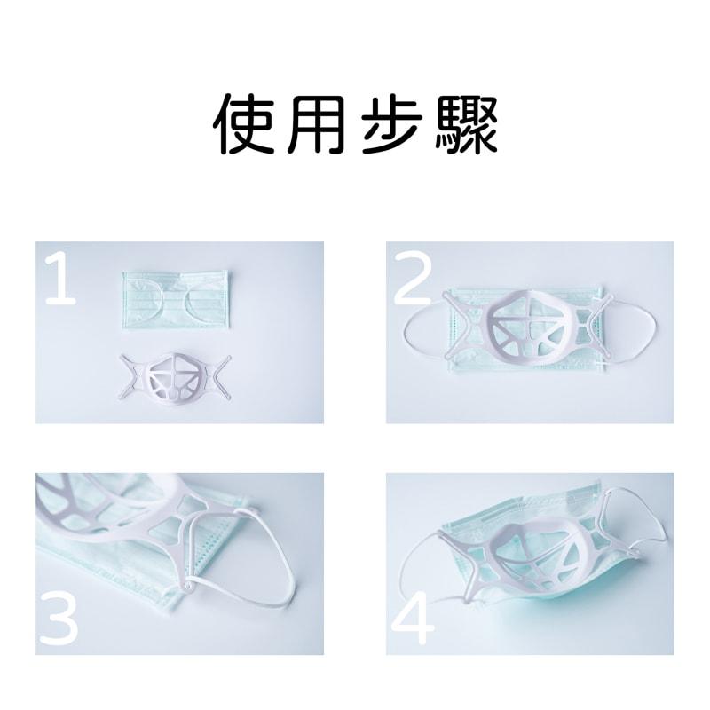 3d mask holder 05001 3D立體口罩支架