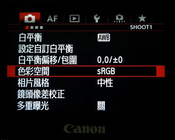 CMSL1 色彩管理簡介,攝影師與玩家不能錯過