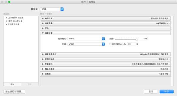 CMSL2 色彩管理簡介,攝影師與玩家不能錯過