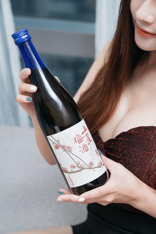 chichi yen endorses Plum wine008 嚴琪琪代言上星梅酒