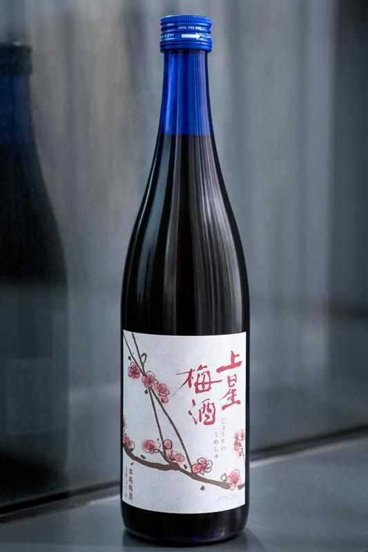 chichi yen endorses Plum wine012 嚴琪琪代言上星梅酒